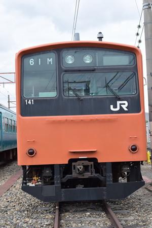 吹田総合車両所一般公開(2019)0027