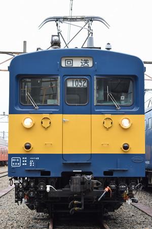 吹田総合車両所一般公開(2019)0044