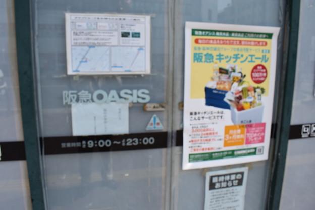 阪急南茨木駅の写真0006