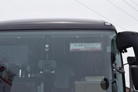 阪急バスお客様感謝Day(2019)0014
