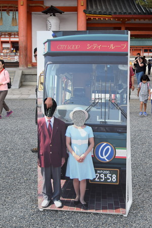 スルッと関西バスまつり(2019)0069