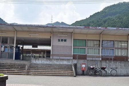 生野駅の写真0001