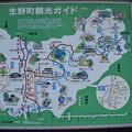 Photos: 生野駅の写真0002