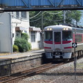 Photos: 生野駅の写真0012