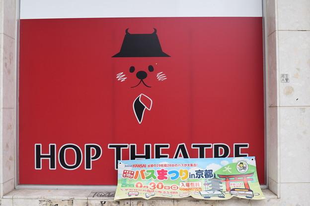 HOP THEATRE前の写真0005