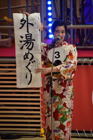 ミスゆかたコンテスト2019大阪予選0074