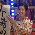 Photos: ミスゆかたコンテスト2019大阪予選0077