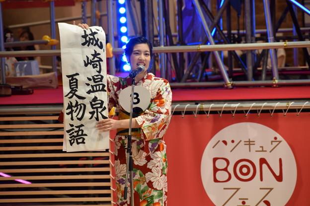 Photos: ミスゆかたコンテスト2019大阪予選0079