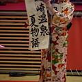 Photos: ミスゆかたコンテスト2019大阪予選0082