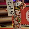 Photos: ミスゆかたコンテスト2019大阪予選0083