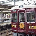 Photos: 阪急桂駅の写真0003