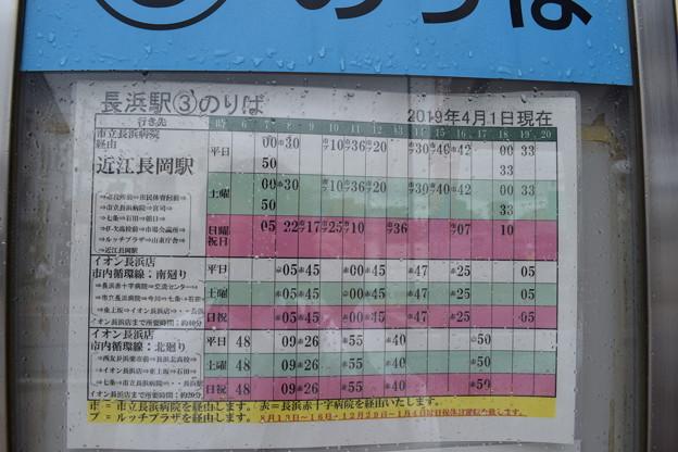 JR長浜駅周辺の写真0031