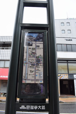 JR長浜駅周辺の写真0032