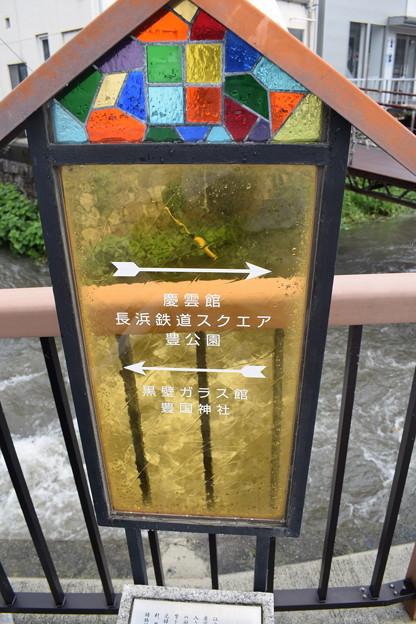 JR長浜駅周辺の写真0033