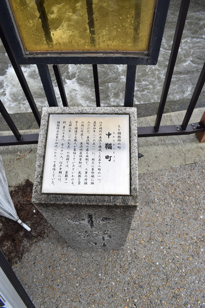 JR長浜駅周辺の写真0034