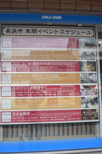 JR長浜駅周辺の写真0037