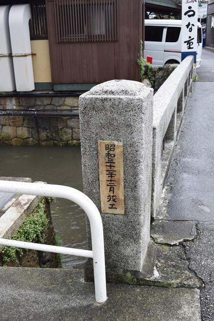 JR長浜駅周辺の写真0038