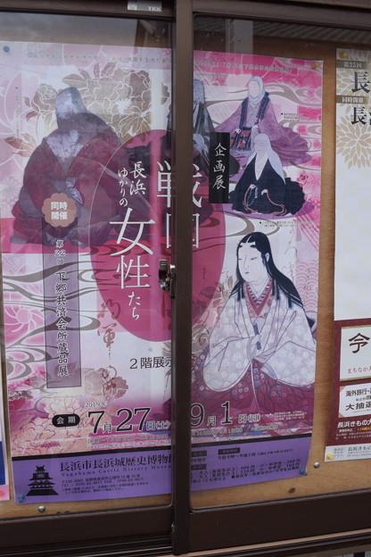 JR長浜駅周辺の写真0040