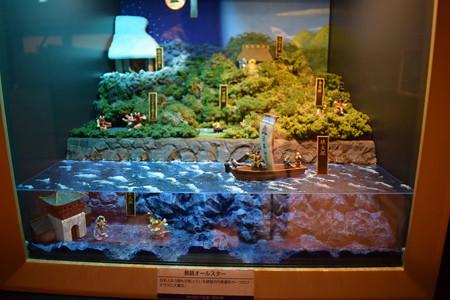 海洋堂フィギュアミュージアム黒壁の写真0032