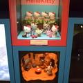Photos: 海洋堂フィギュアミュージアム黒壁の写真0179