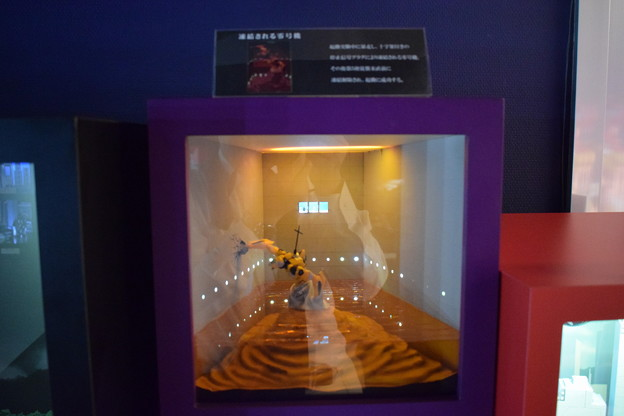 Photos: 海洋堂フィギュアミュージアム黒壁の写真0187