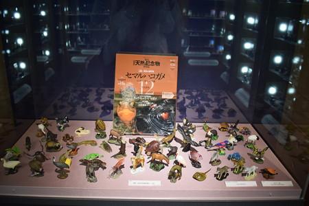 海洋堂フィギュアミュージアム黒壁の写真0204