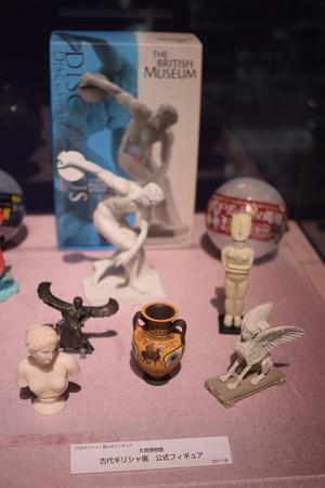海洋堂フィギュアミュージアム黒壁の写真0216