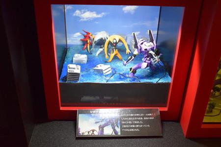 海洋堂フィギュアミュージアム黒壁の写真0308