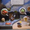Photos: 海洋堂フィギュアミュージアム黒壁の写真0322