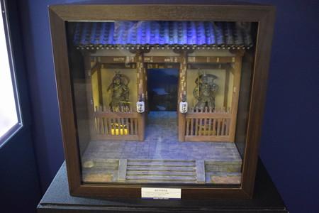 海洋堂フィギュアミュージアム黒壁の写真0326