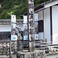 生野銀山の写真0002