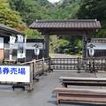 生野銀山の写真0003
