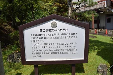 生野銀山の写真0008