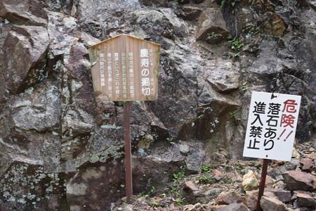 生野銀山の写真0044