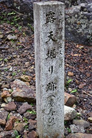 生野銀山の写真0046