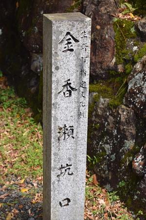 生野銀山の写真0057