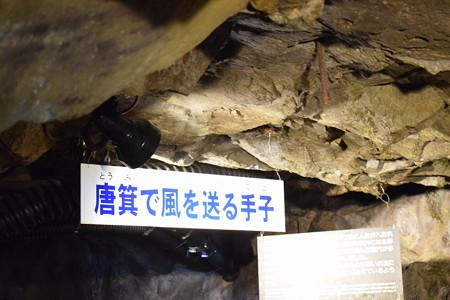 生野銀山の写真0061