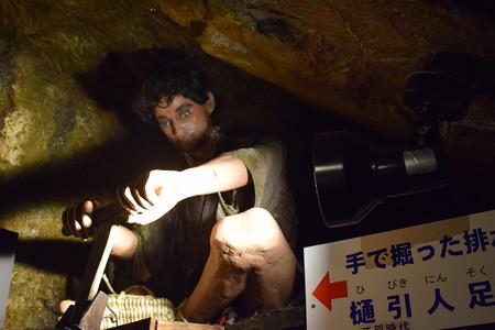 生野銀山の写真0067