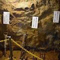 生野銀山の写真0121