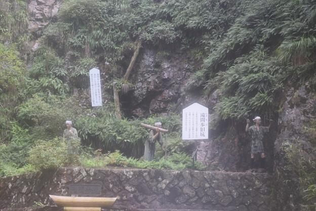 生野銀山の写真0190