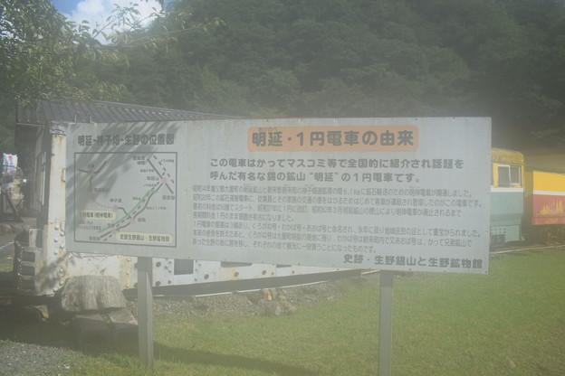 生野銀山の写真0191