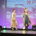 Photos: 第8回北神戸コレクション(神戸電鉄親善大使)0003
