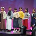 Photos: 第8回北神戸コレクション(神戸電鉄親善大使)0104