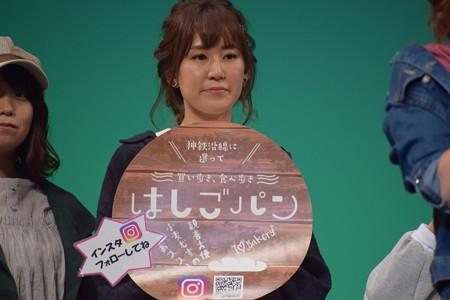 第8回北神戸コレクション(神戸電鉄親善大使)0111