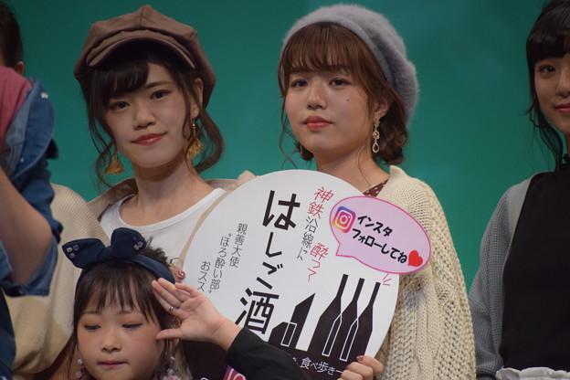 第8回北神戸コレクション(神戸電鉄親善大使)0112