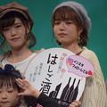 Photos: 第8回北神戸コレクション(神戸電鉄親善大使)0112