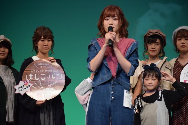 Photos: 第8回北神戸コレクション(神戸電鉄親善大使)0113