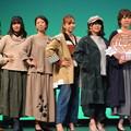 Photos: 第8回北神戸コレクション(神戸電鉄親善大使)0114