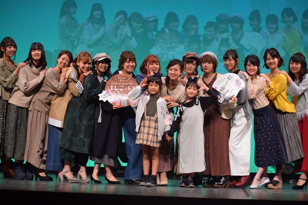第8回北神戸コレクション(神戸電鉄親善大使)0116