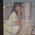 Photos: 藤川日菜・高原ひとみ・堀川知華卒業公演0001